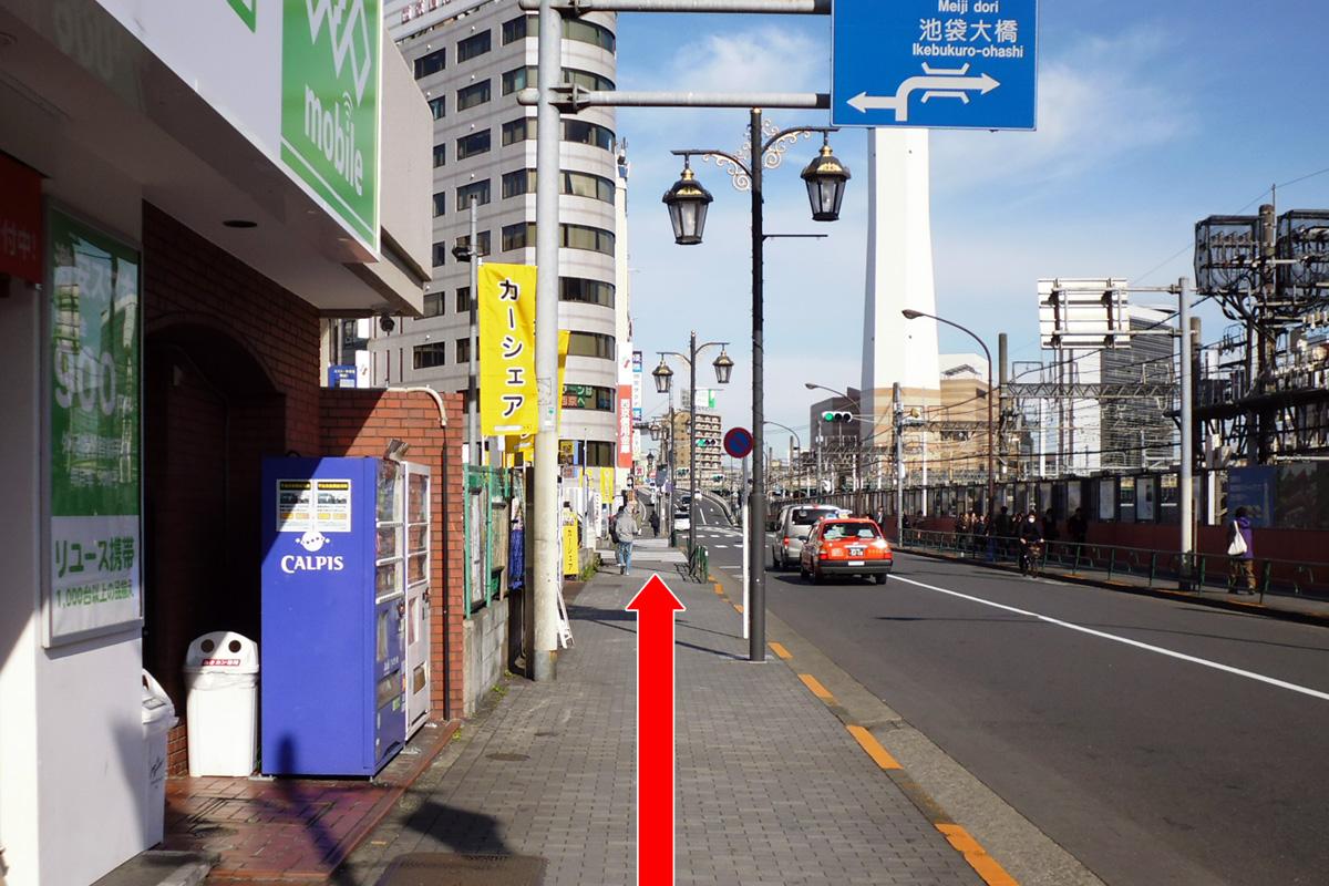 西京信用金庫 池袋支店の看板の画像