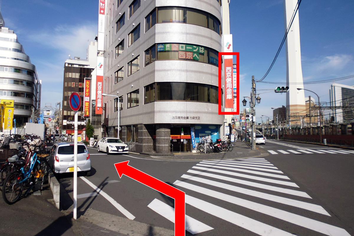 「西京信用金庫」の歩道